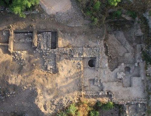 ¿Otro templo judío en las afueras de Jerusalén? – Restos del siglo X a.d.C.