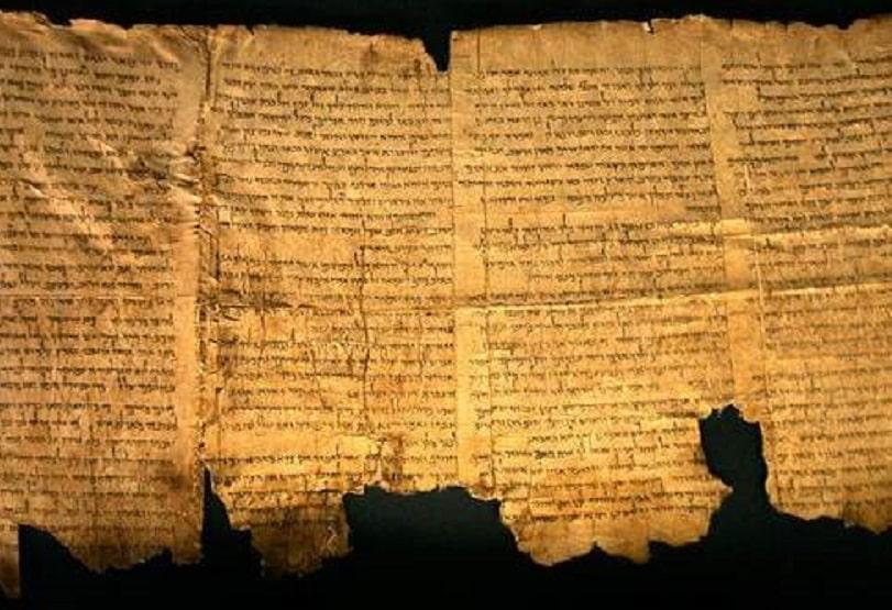 ¿Qué diferencias hay entre los evangelios canónicos y los apócrifos? 1