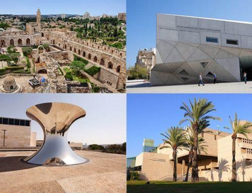 Visitas virtuales a los principales Museos de Israel – desde tu casa