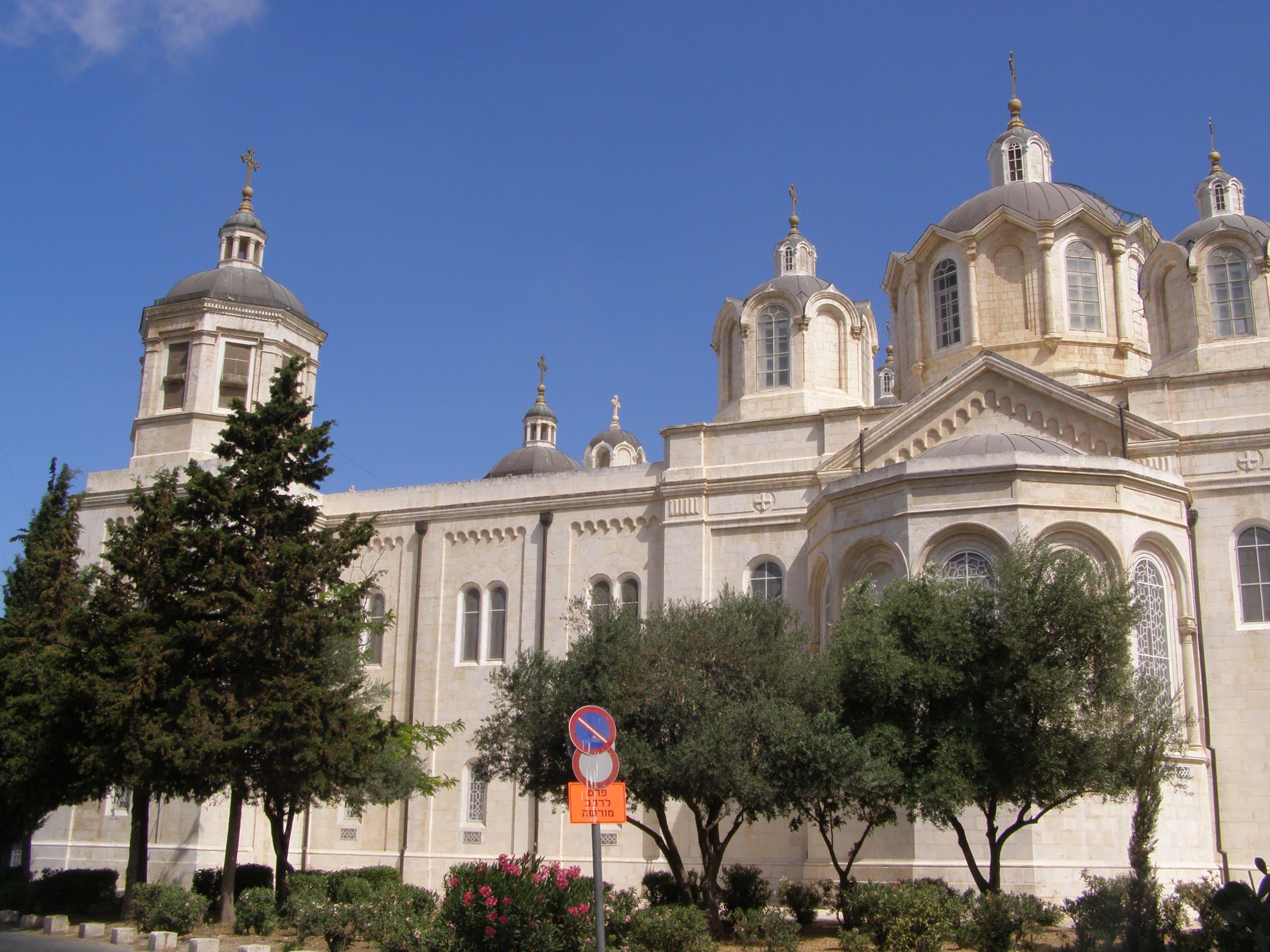 Catedral ortodoxa rusa de la Santísima Trinidad 1