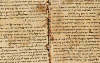 Nuevas pistas sobre el origen de los Manuscritos del Mar Muerto 4