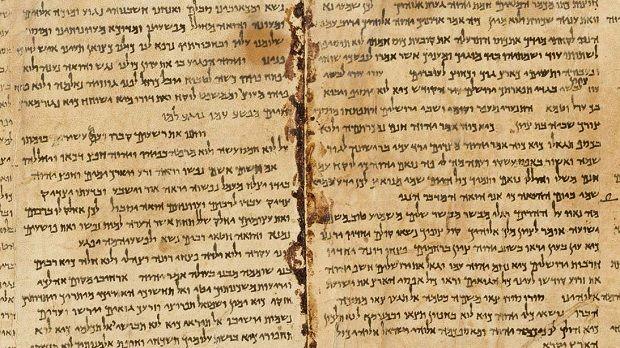 Nuevas pistas sobre el origen de los Manuscritos del Mar Muerto 1