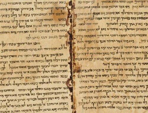 Nuevas pistas sobre el origen de los Manuscritos del Mar Muerto
