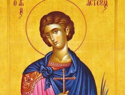 San Asterio, obispo de Petra, Arabia, s. IV  – 10 junio