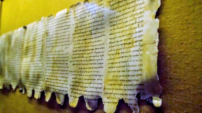 Un nuevo rumbo en las investigaciones de los pergaminos del Mar Muerto 1