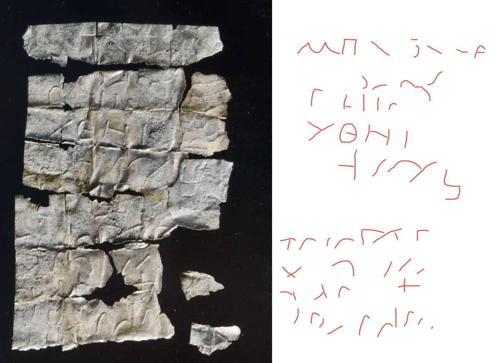 Hallan en 'Viminacium' (Serbia) una inscripción que podría ser la primera referencia a 'Cristo' 1