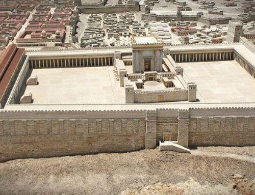 El culto judío en el Templo y la adoración en el cristianismo primitivo