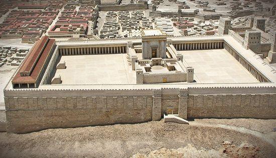 El culto judío en el Templo y la adoración en el cristianismo primitivo 1