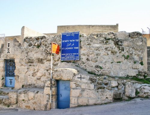 Betania  –  obras en la Tumba de Lázaro
