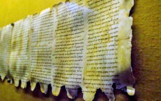 Un nuevo rumbo en las investigaciones de los pergaminos del Mar Muerto 2