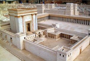 El culto judío en el Templo y la adoración en el cristianismo primitivo 5