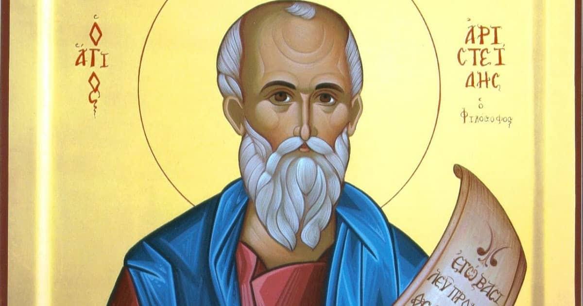 San Arístides de Atenas, apologista del siglo II  - 31 de agosto 1