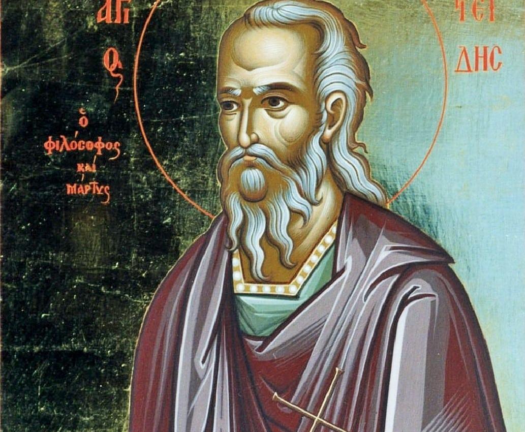 La apología en favor de los cristianos - Arístides de Atenas (siglo II) 1