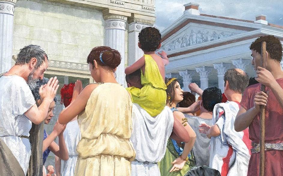 La irrupción del cristianismo en el imperio romano 1