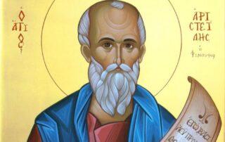San Arístides de Atenas, apologista del siglo II - 31 de agosto 2