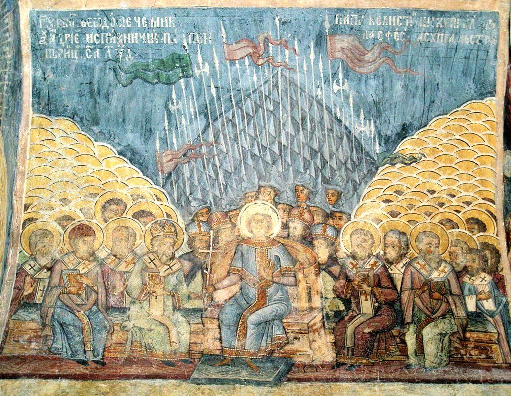 ¿Qué sabes sobre el Concilio de Constantinopla I ? –  año 381 1
