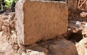 Descubren en Cesarea de Filipo una iglesia que celebra el milagro de la hemorroísa 3