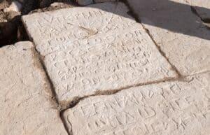 Un antiguo baño ritual del tiempo de Jesús descubierto en Getsemaní 3