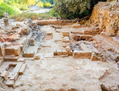 Descubren en Cesarea de Filipo una iglesia que celebra el milagro de la hemorroísa