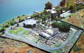 La casa de Pedro - ¿Era también el hogar de Jesús en Cafarnaum? 1