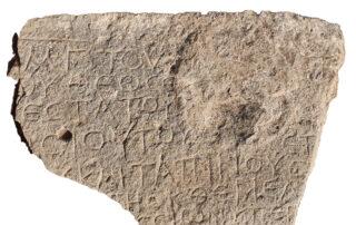 """Hallan en Galilea una inscripción de hace 1.500 años que contiene el rótulo """"Cristo nacido de María"""" 3"""