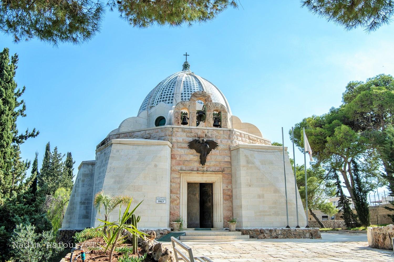 Beit Sahour - El lugar del anuncio del ángel a los pastores 1