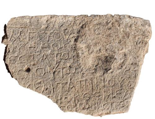"""Hallan en Galilea una inscripción de hace 1.500 años que contiene el rótulo """"Cristo nacido de María"""""""