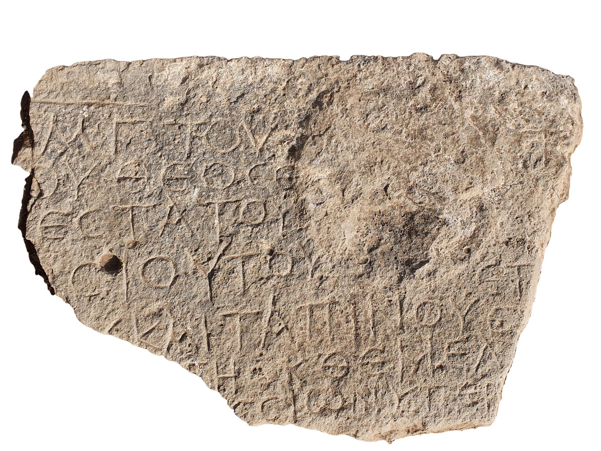 """Hallan en Galilea una inscripción de hace 1.500 años que contiene el rótulo """"Cristo nacido de María"""" 1"""