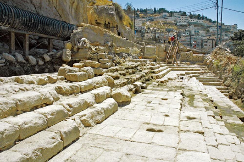La piscina de Siloé, Jerusalén - Donde Jesús sanó al ciego 1