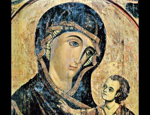 """La Madre de Dios – """"Theotokos"""""""