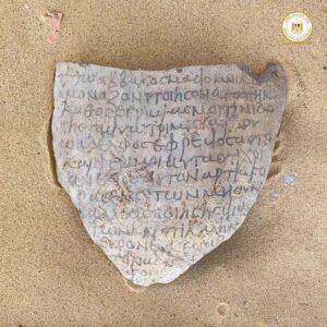 En Egipto descubren uno de los monasterios más antiguos del mundo 2