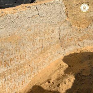 En Egipto descubren uno de los monasterios más antiguos del mundo 1