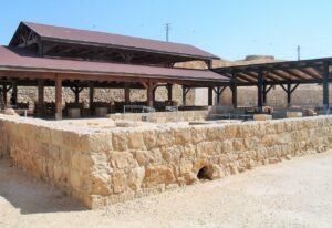 Posada del Buen Samaritano - desierto de Judea