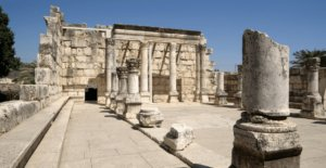 sinagoga cafarnaum