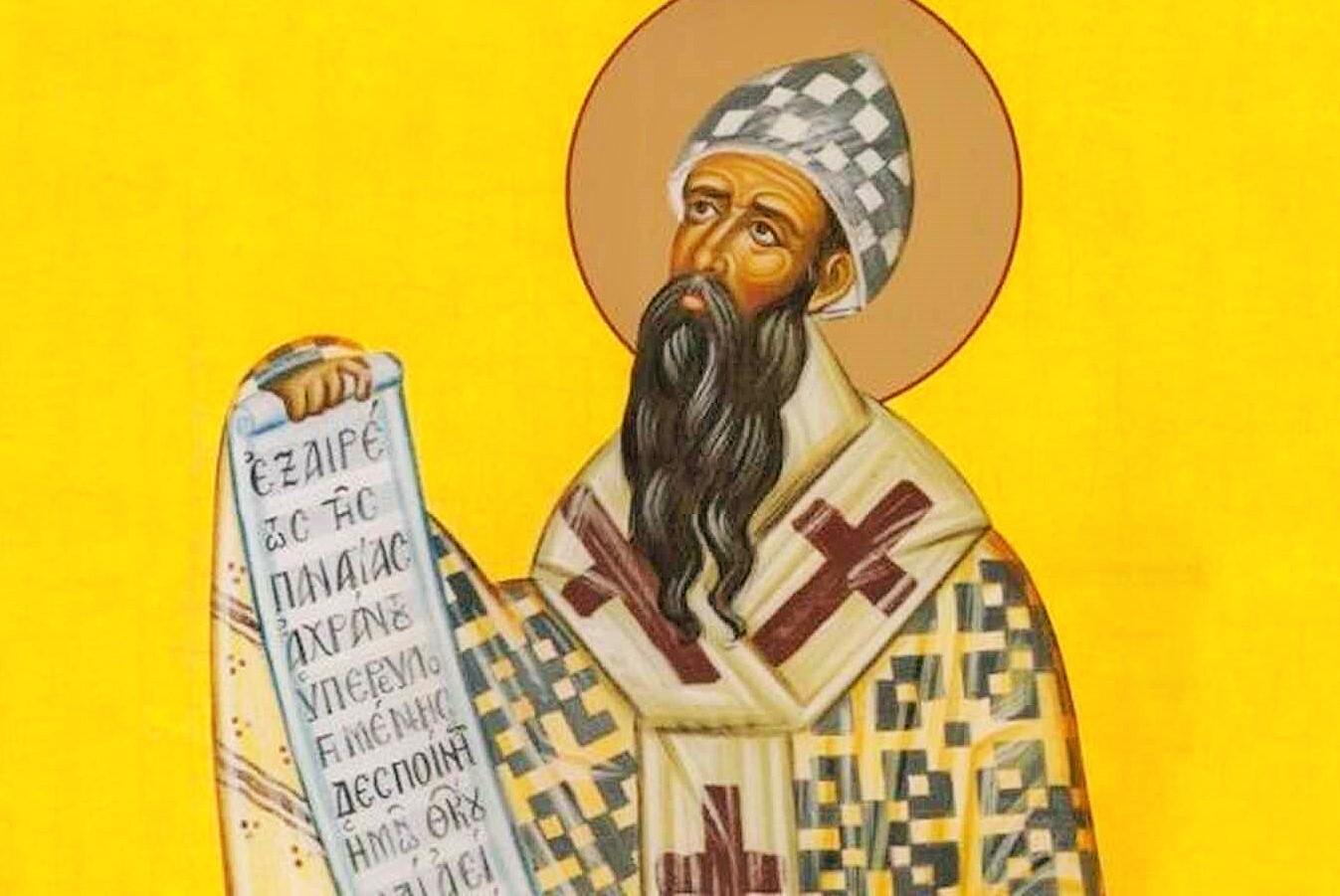 cirilo alejandria