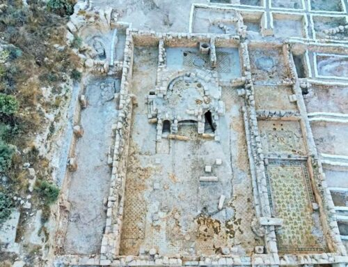 """Una app innovadora para visitar la iglesia del """"Glorioso Mártir"""" – en Bet Shemesh"""
